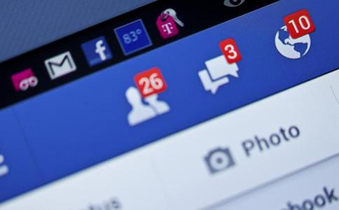 Facebook reklama. Websol